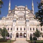 Photo of Hotel Bosnali