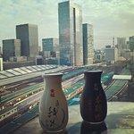 Foto de Marunouchi Hotel