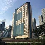 Conrad Centennial Singapore Foto