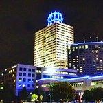 Foto de The Westin Houston Memorial City