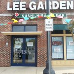 Front entrance to Lee Garden