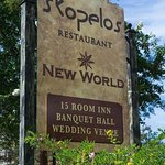 "On-site restaurant, ""Skopelos at New World"""
