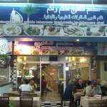 Foto de Gulf Restaurant