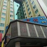 Shahe Hotel(Xianlie East Road)
