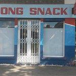 Kong Snack NOT Front door.