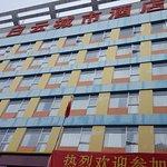 Photo of Guangdong Baiyun City Hotel