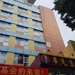 Foto de Guangdong Baiyun City Hotel