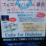 IMG_20161019_134012_large.jpg