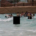 wave pool area