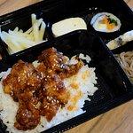 Bento Takeaway Chicken