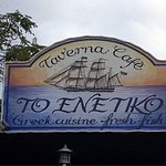 Photo of To Enetiko