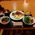 Hotel Hokke Club Hiroshima Foto