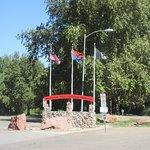 Veterans Memorial, Riverfront Park, Cottonwood, AZ