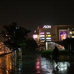 Foto de Osaka Moriguchi Plaza Hotel Dainichi Ekimae