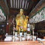 Bunhwatgsa temple - Buddha with medicine box