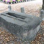 Bunhwatgsa temple - base for the tablet