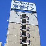 Photo de Toyoko Inn Tobu Utsunomiyaeki nishiguchi