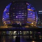 Photo of InterContinental Hangzhou