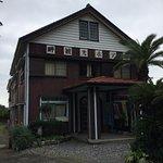 Misaki Kanko Hotel