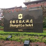 Photo of Shangri-La Hotel,Xian