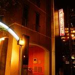 Photo de Hotel Patio Dogo