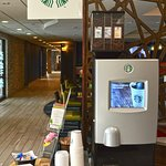 On Demand Starbucks Machine located in the Lobby