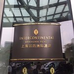 InterContinental Shanghai Puxi Foto