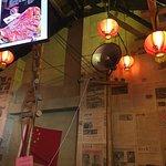 صورة فوتوغرافية لـ People'S Commune Dining Hall