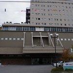 Photo of Rako Hananoi Hotel