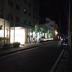 Photo of Hotel JAL City Kannai Yokohama