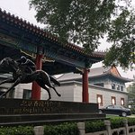 Photo of The Hongkong Jockey Club(Beijing)