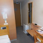 Hotel Route-Inn Yamagata Ekimae Foto