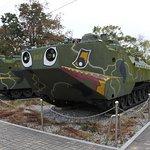 展示されている装甲車