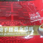 Photo of Xi Yan Sweets