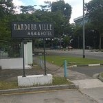 Photo of Harbour Ville Hotel