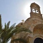 Eglise orthodoxe de Béthanie