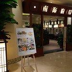 Photo of Regent Garden Hotel