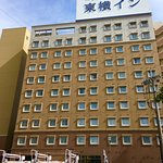 Photo of Toyoko Inn Kokura-eki Shinkansen-guchi