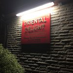 Photo of Oriental Delight restaurant