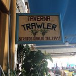 Photo de Taverna Trawler