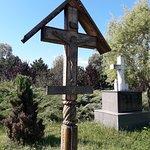 Cimitirul Săracilor