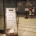 RIHGA Royal Hotel Osaka Foto