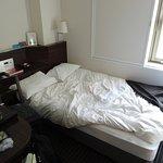 Photo de APA Villa Hotel Nagoya Marunouchi Ekimae