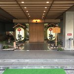 Beautiful Hotel Kameya