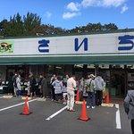 Photo of Shufu no Mise Saichi