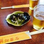 Photo of Rest House Taimenseki