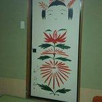 Photo of Sugawara