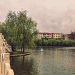 Nanmen River Park