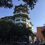 Photo of Starway Boutique Tianan Rega Hotel