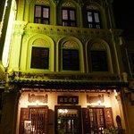 Hotel Puri Foto